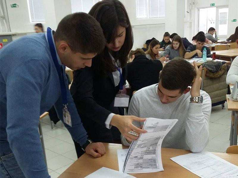 Национално ученическо състезание по Митнически и данъчен контрол