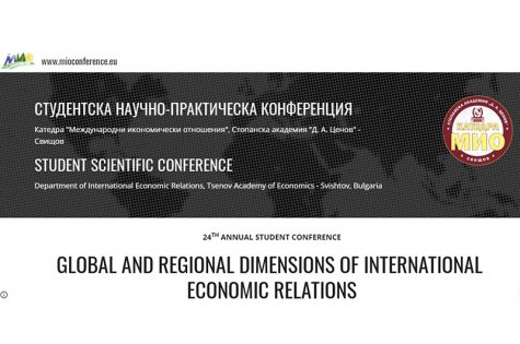 24th Student Conference by Department of International Economic Relations