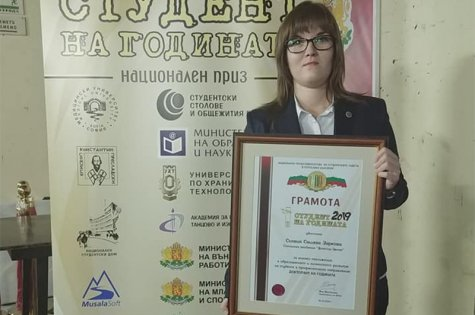 The President of the Student Council at D. A. Tsenov Academy of Economics is a Doctoral student of the year 2019