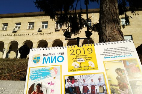 "Alumni Club MIO presented its new calendar titled ""Life is Short, Art is Eternal"""