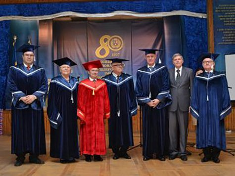 "The Head of the first Bulgarian financial department became the ""Doctor Honoris Causa"" of the Donetsk National University."