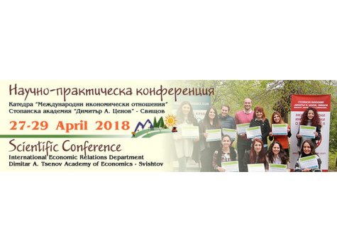 22nd Student Conference by Department of International Economic Relations
