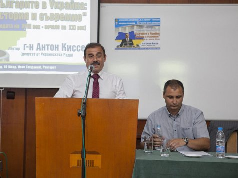 A public lecture was presented by a Deputy from Ukrainian Council.
